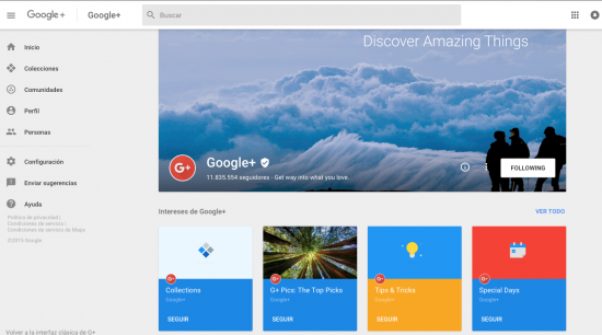 Cambios en Google+ 001 | Wide Marketing